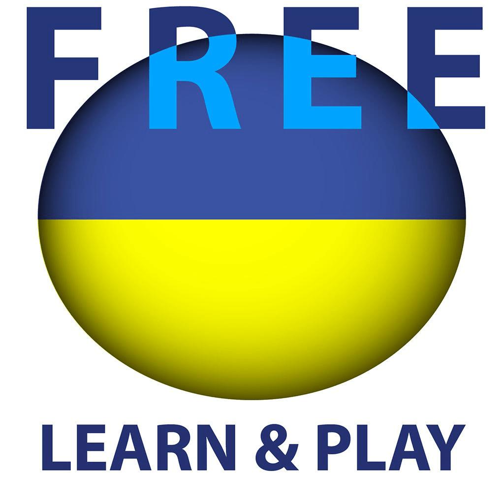 Learn and play Ukrainian free