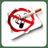 My Last Cigarette 2007