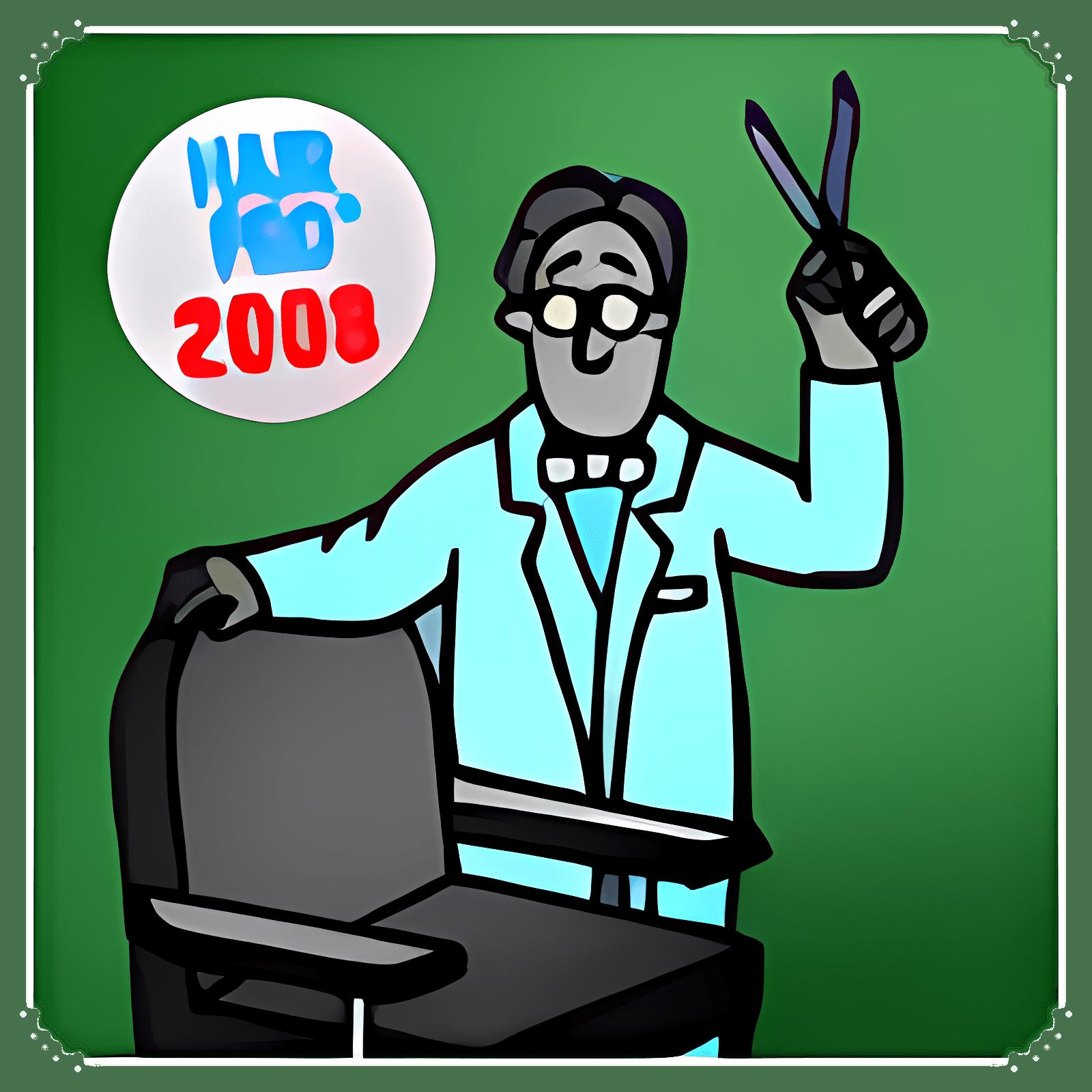 Hair Pro 2008 Light 10.0.0