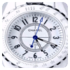Best Full Screen Clock  1.00