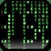 The Matrix Screensaver 3.00