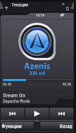 Azenis MX