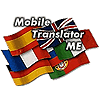 Mobile Translator ME English-German