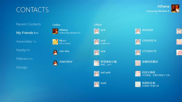 QQ para Windows 10
