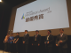 Microsoft Innovation Award 2013