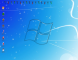 Windows 7 Winter Background