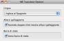 WordReference Translator