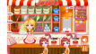 Cake Shop Bakery Empire