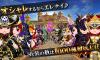 RPGエレメンタルナイツオンライン【ロールプレイング】