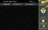 Dokk OS 2