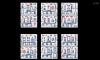 Mahjong Deluxe! na Windows 10