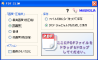 PDF Slim