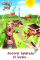 Tasty Tale:puzzle cooking game