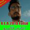 A.L.A.2019 Falso