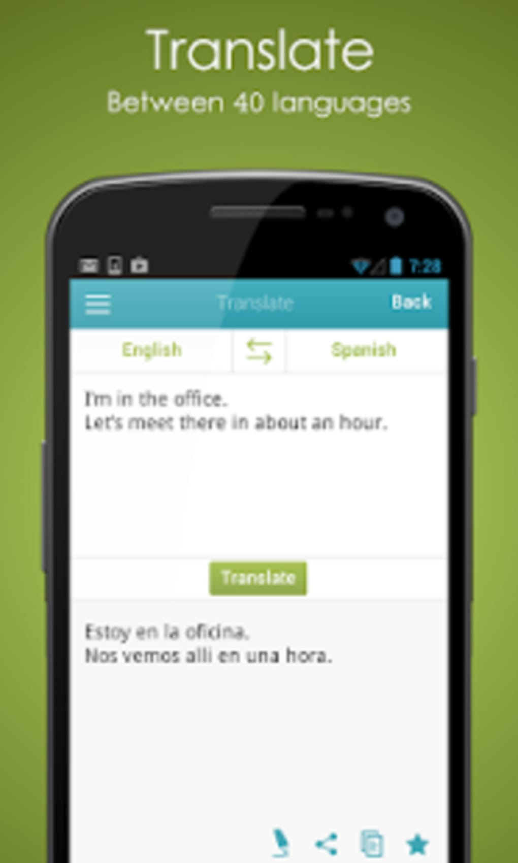 Grammar & Spelling Keyboard for Android - Download