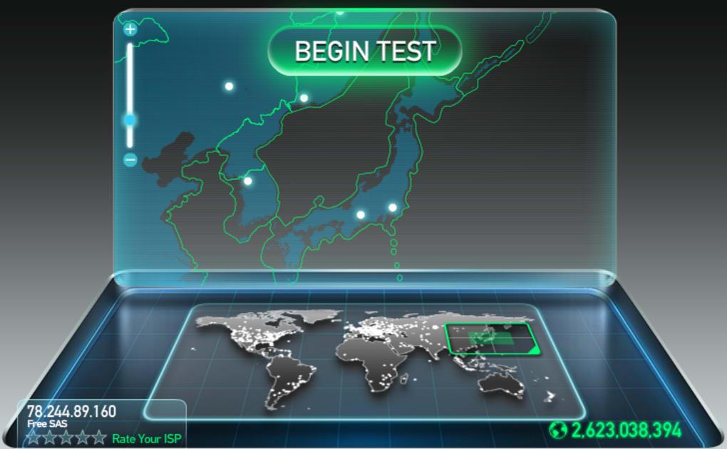通信速度 測定