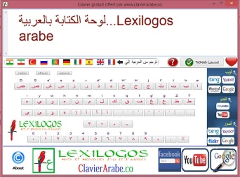 gratuit clavier arabe lexilogos