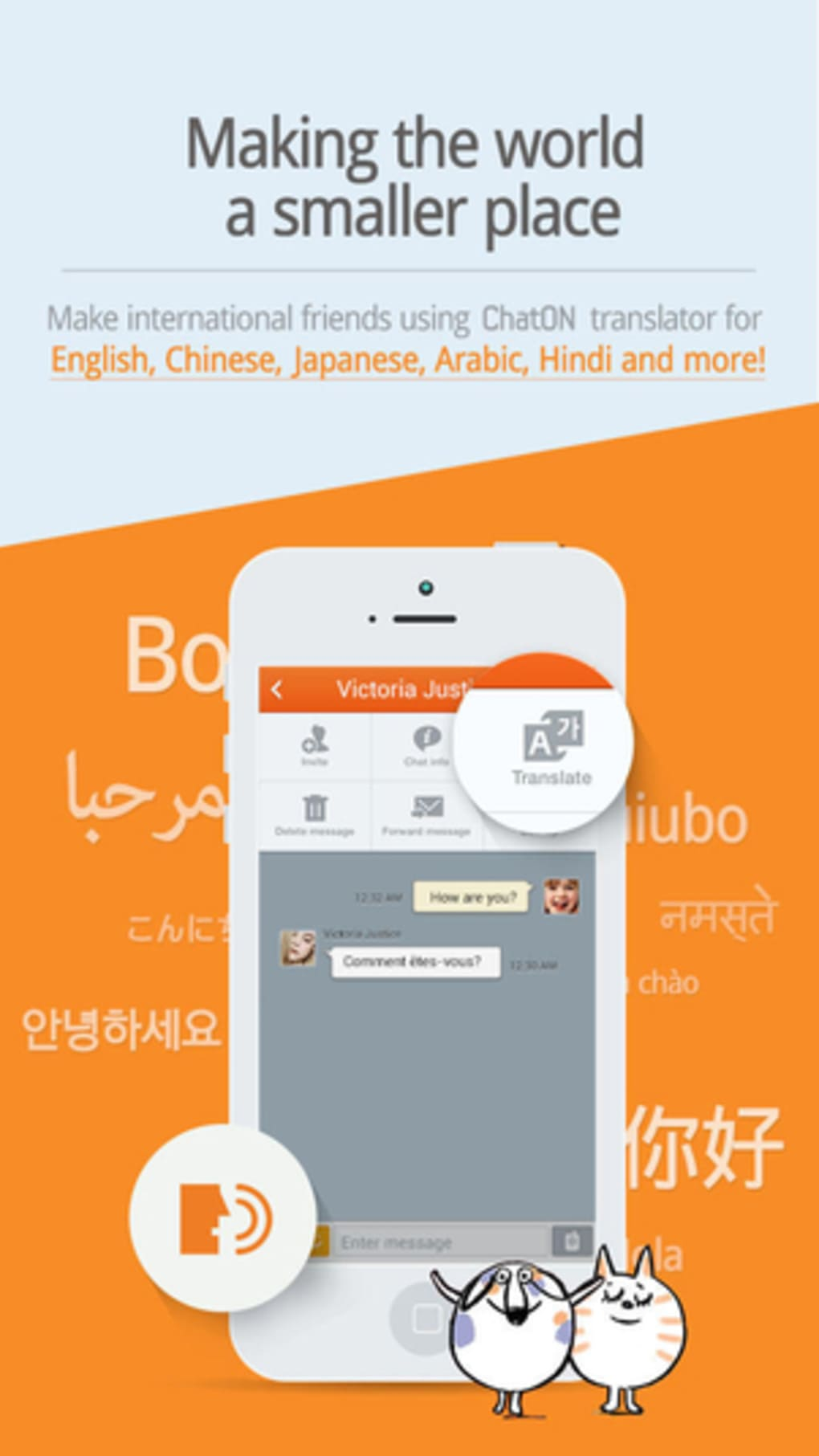 ChatON for iPhone - Download