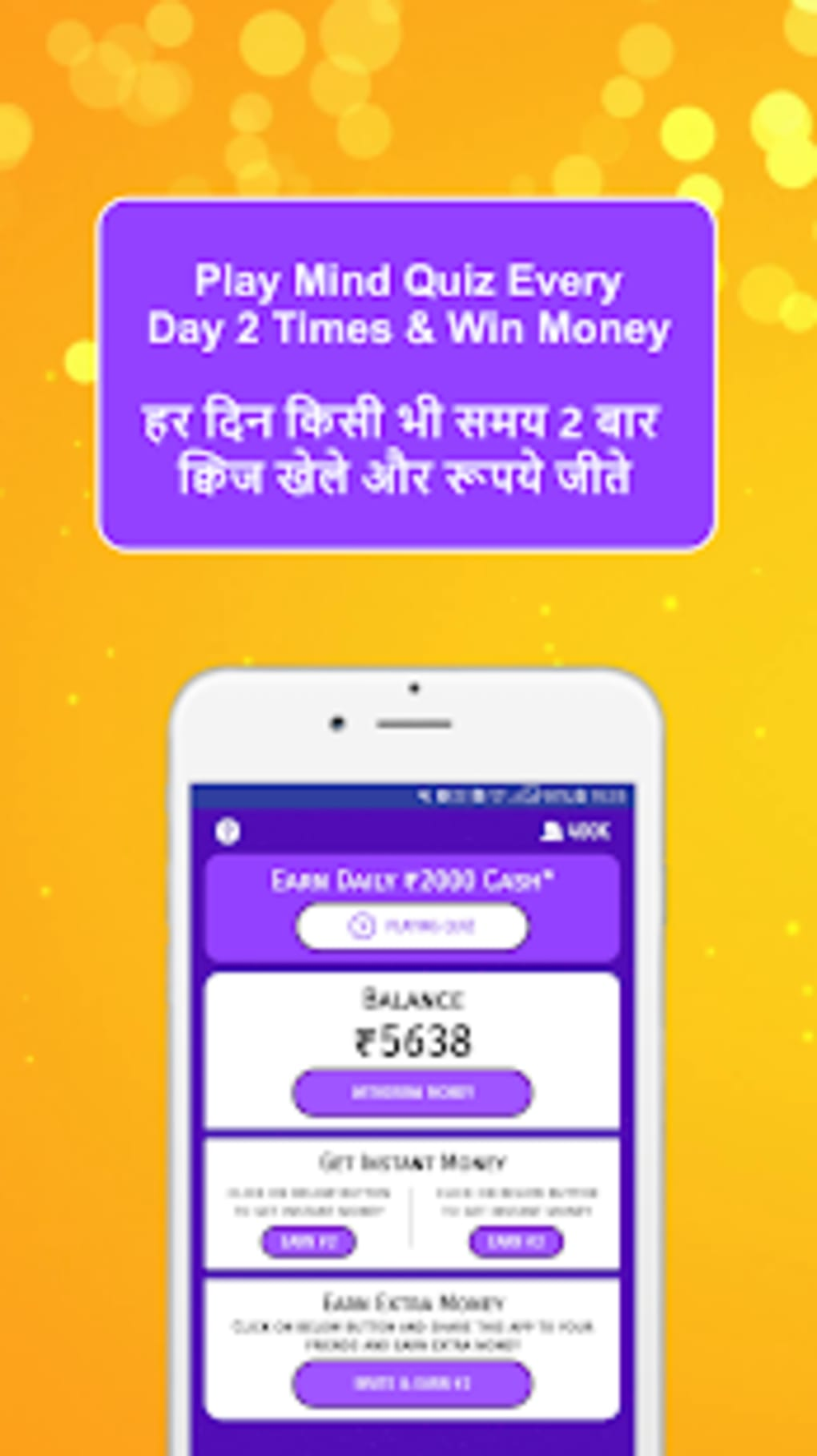 Mind Quiz - Play Win Money Online for Android - Download