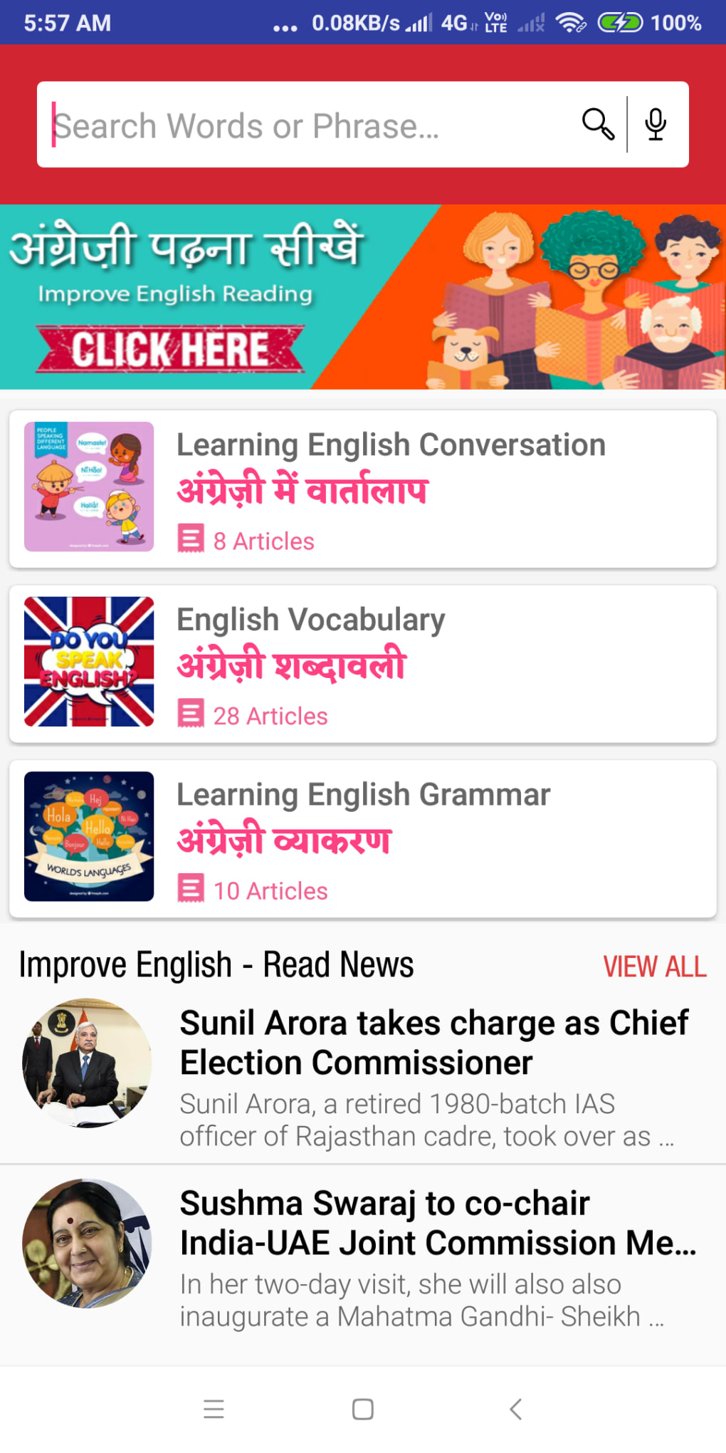 free offline english to hindi dictionary download