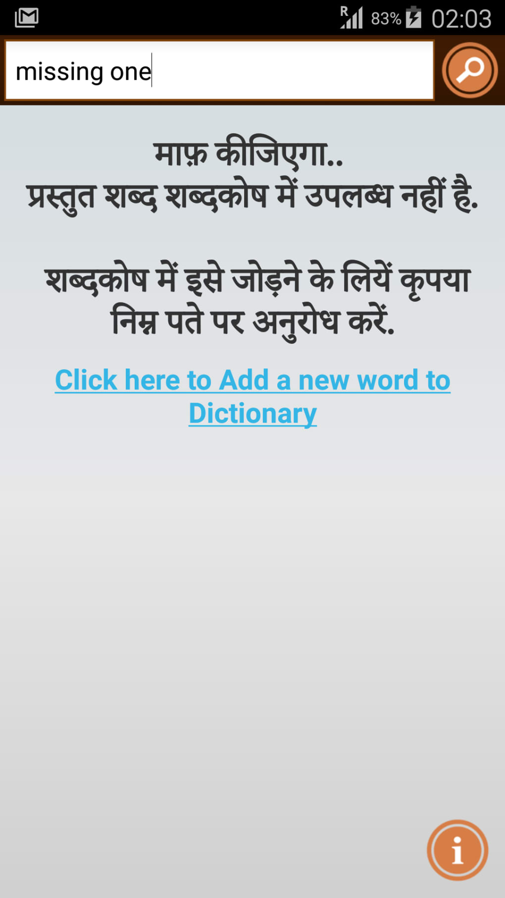 oxford dictionary english to hindi free download pdf