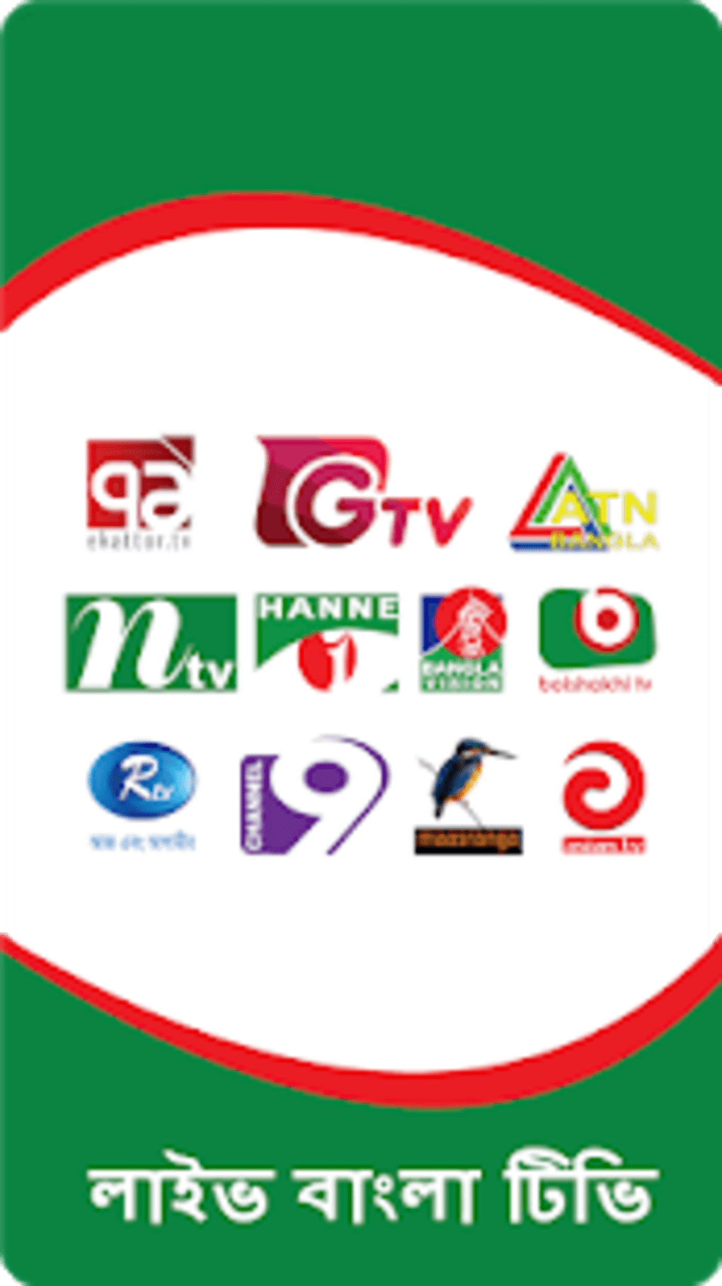 Live TV Channel - Bangla TV for Android - Download
