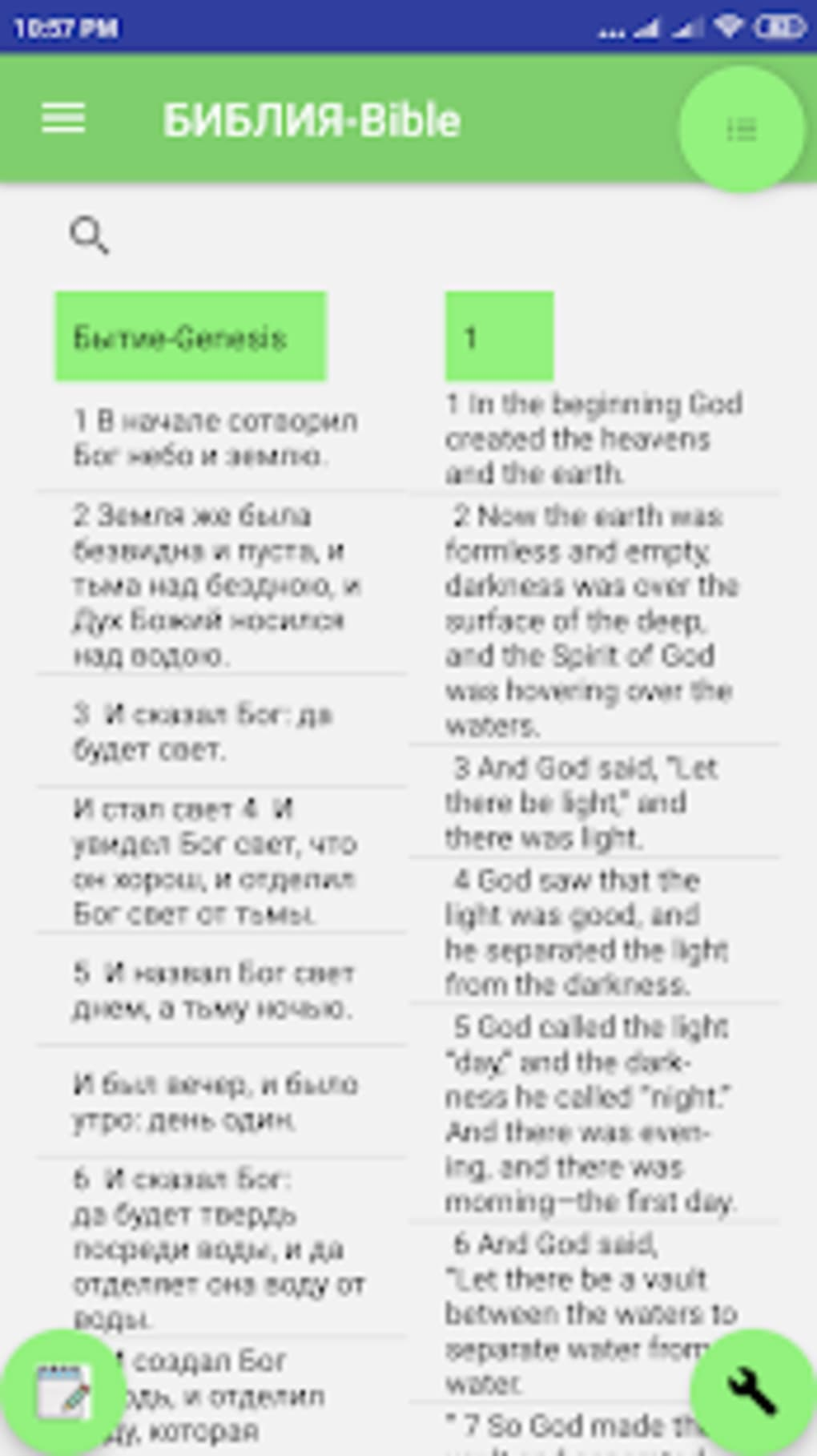 Russian Bible English Bible Parallel for Android - Download