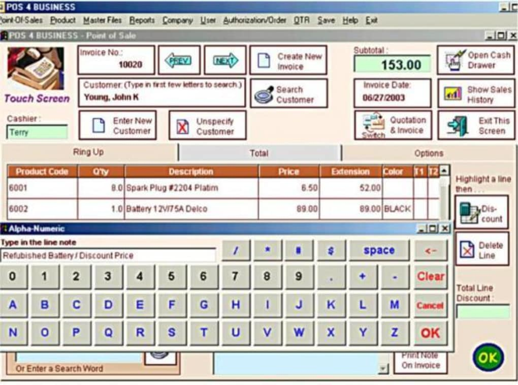 POS 4 Business - Download