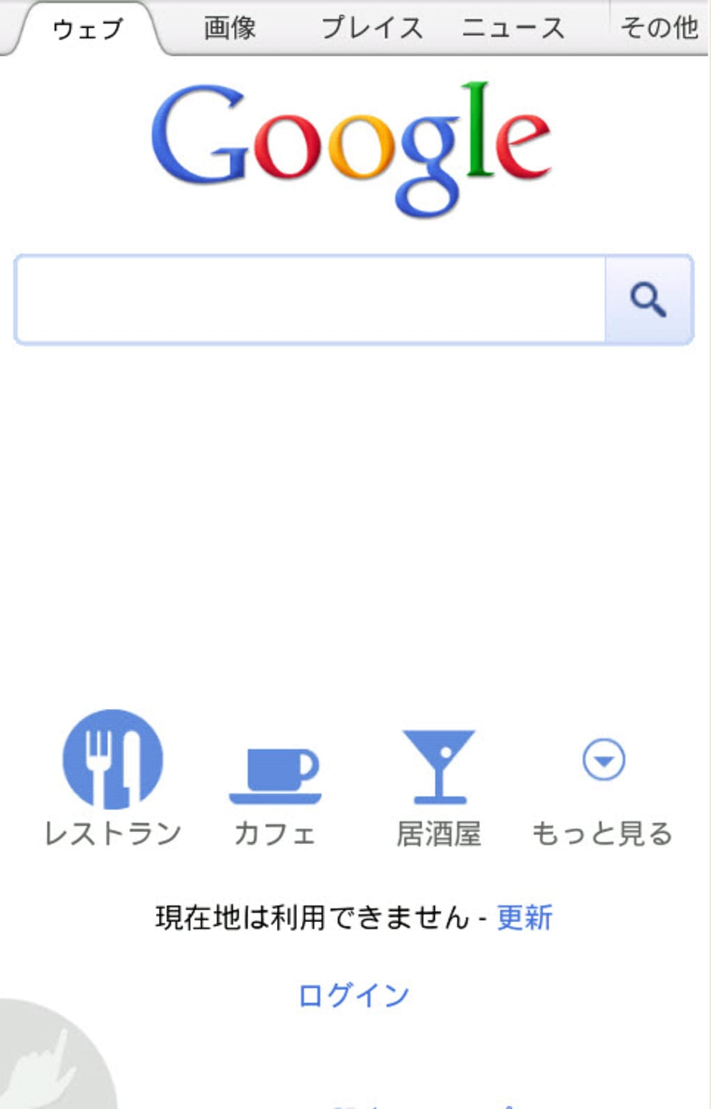 Dolphin Browser for Android - ダウンロード
