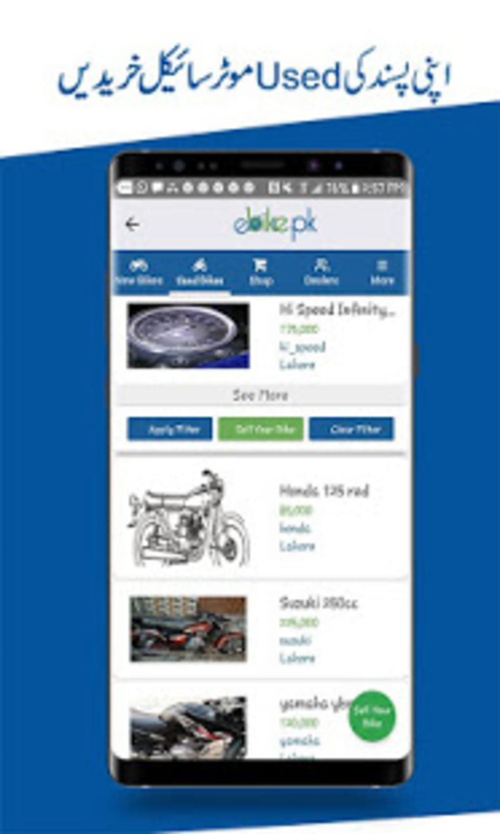 ebike pk: Buy Sell Used New Motorcycles Parts for Android