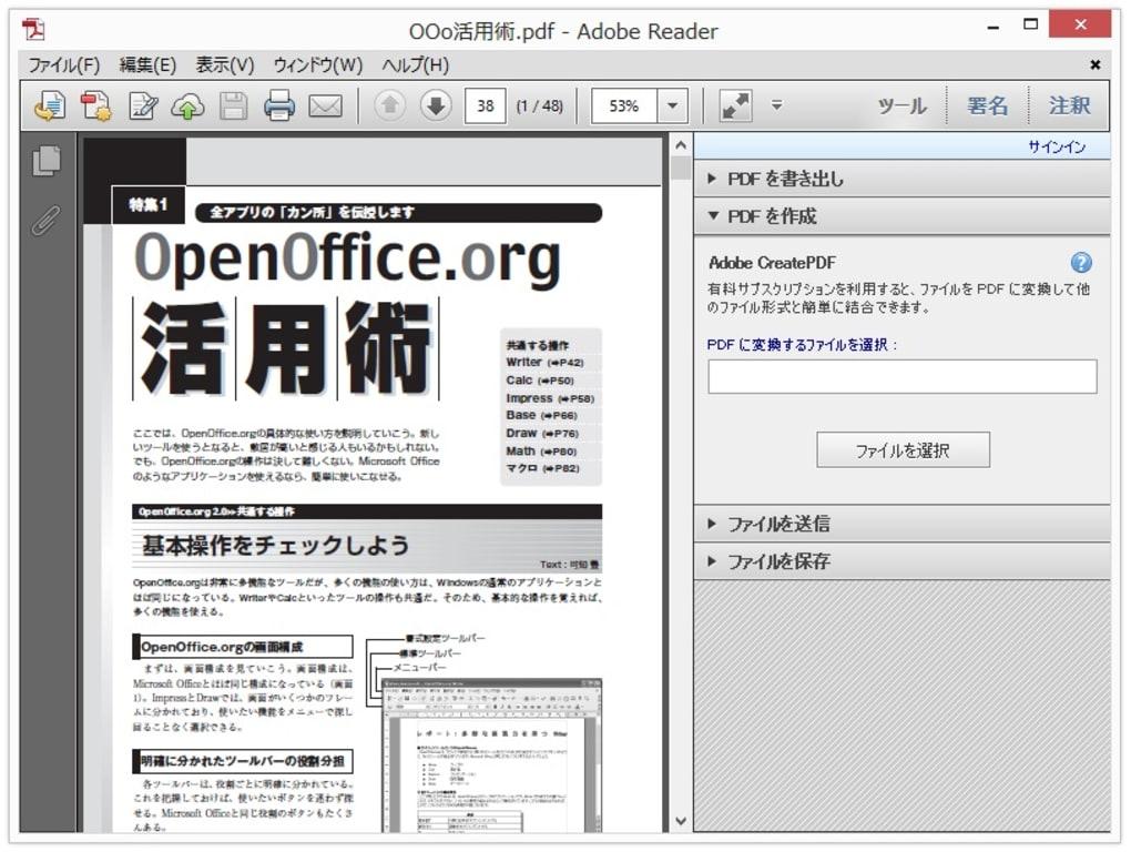 Adobe Acrobat 9 Standard - Free downloads and reviews
