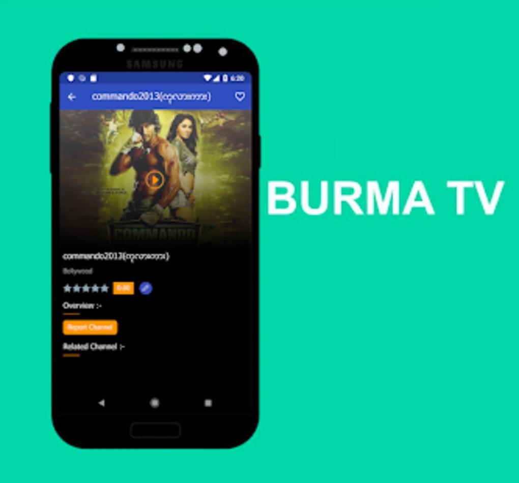 Myanmar Tv Channel Mntv