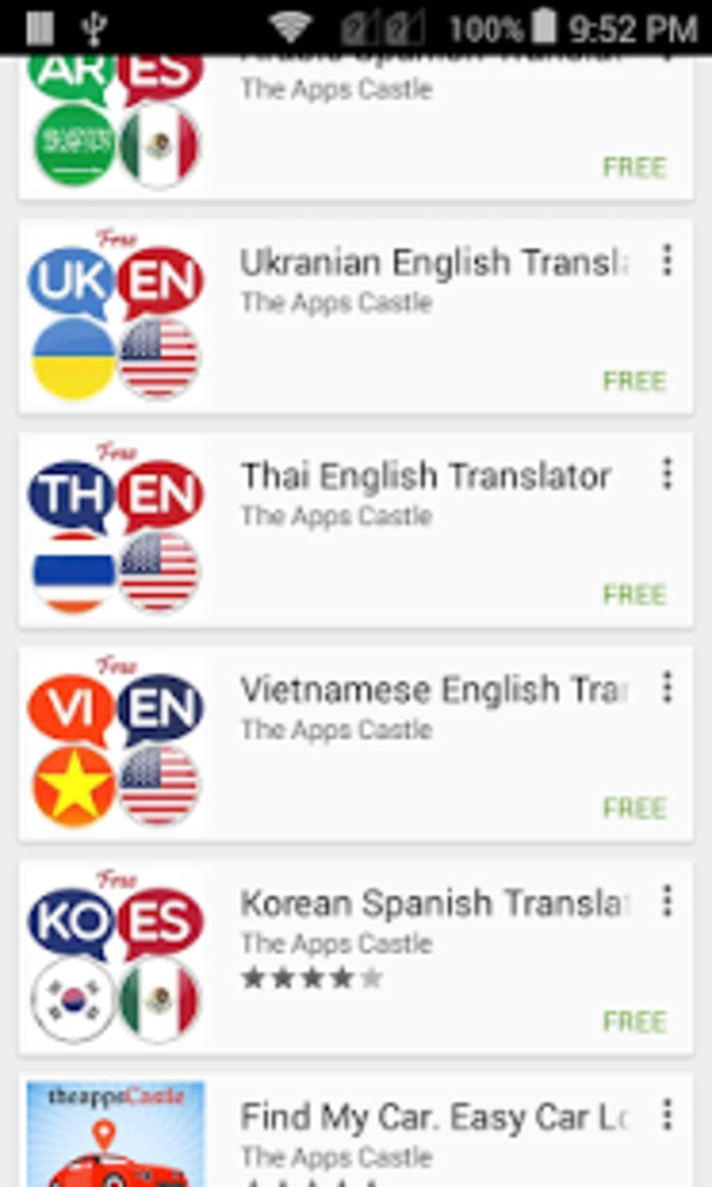 Hindi English Translator for Android - Download