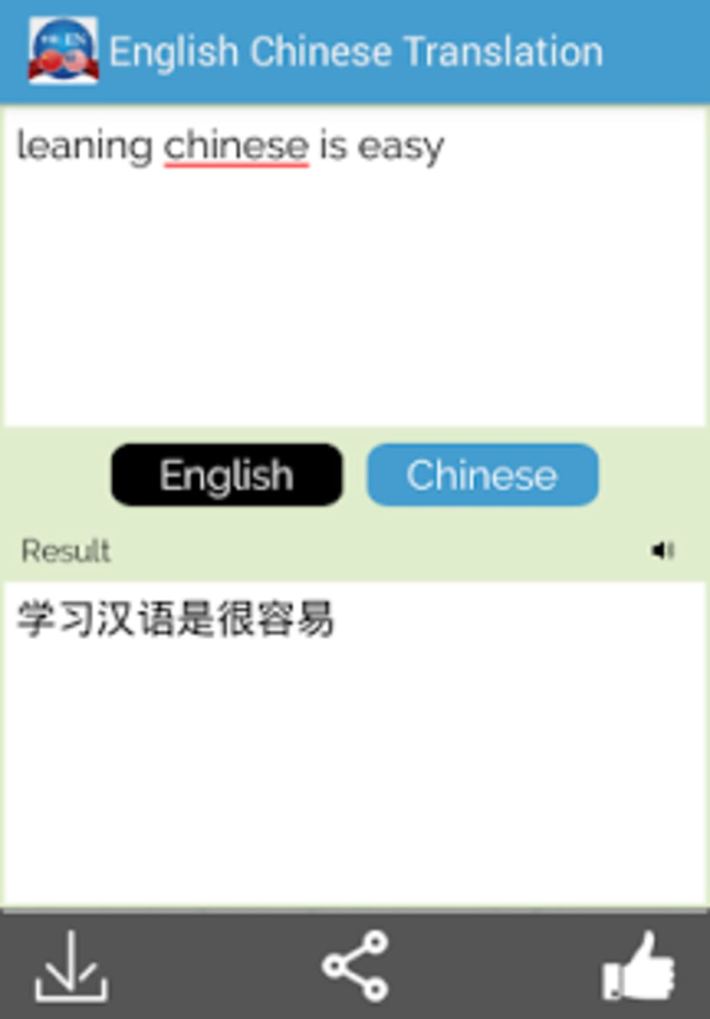 Chinese English Translator for Android - Download