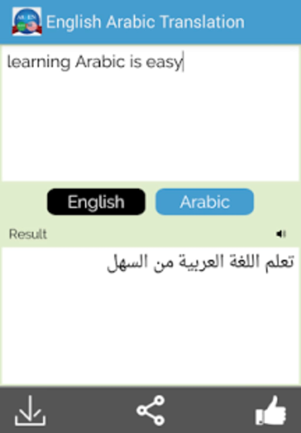 Arabic English Translator for Android - Download