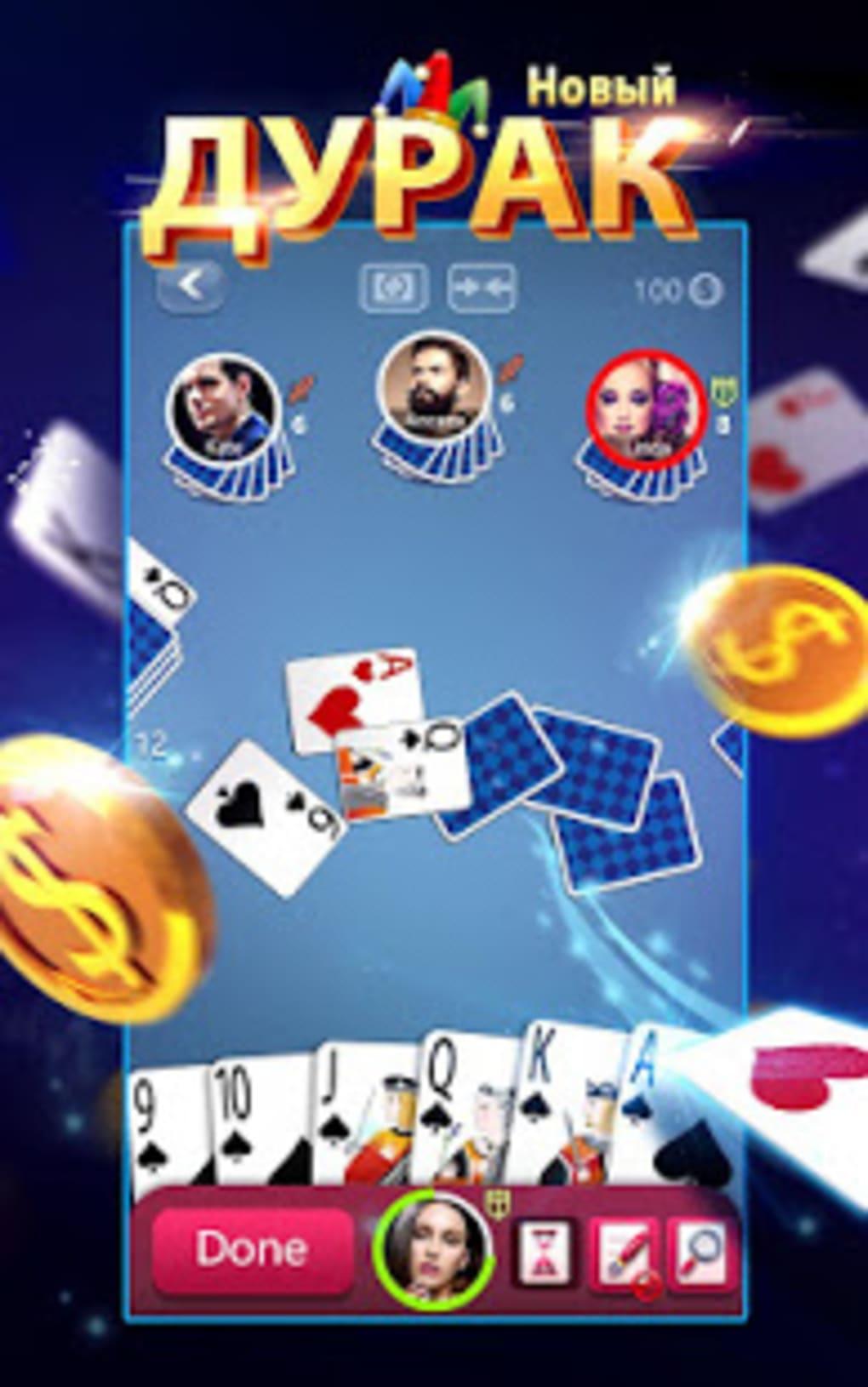 Карты дурак на раздевание онлайн играть сейчас бесплатно без регистрации майнкрафт играть создать свою карту в