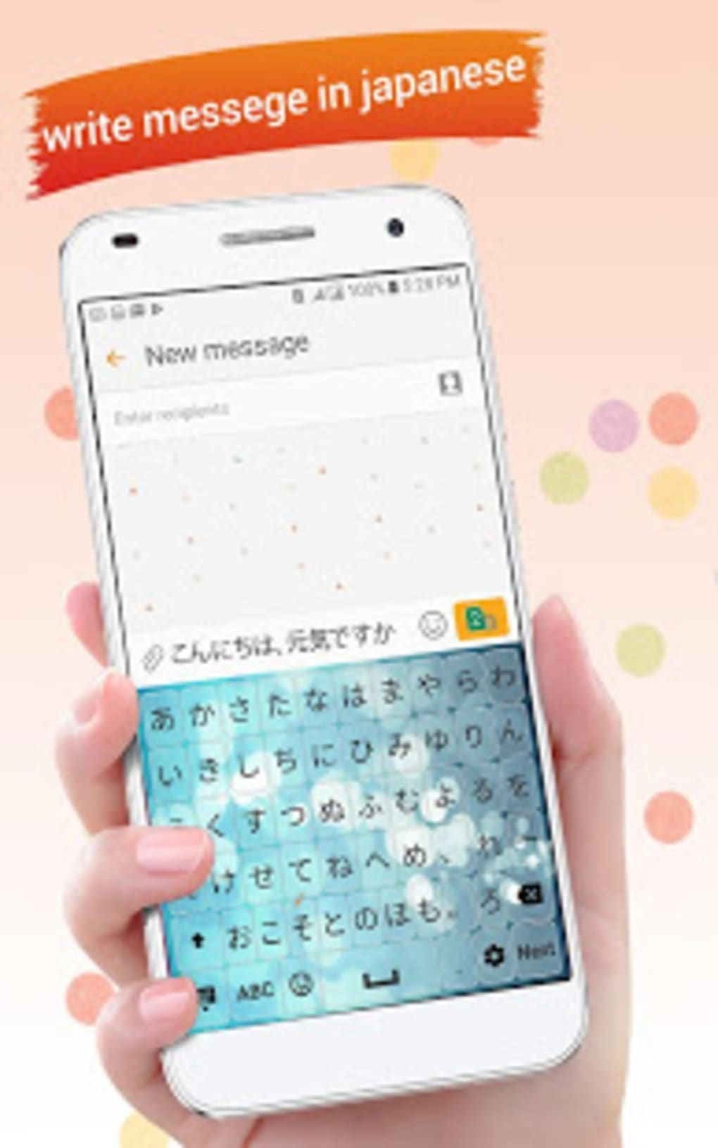 Japanese Keyboard for Android - Download