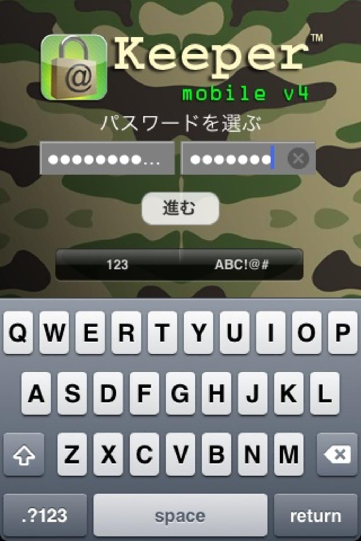 『iOS 9』が正式リリース! エラー発生でダウンロードできない場合も | AppBank – iPhone ...