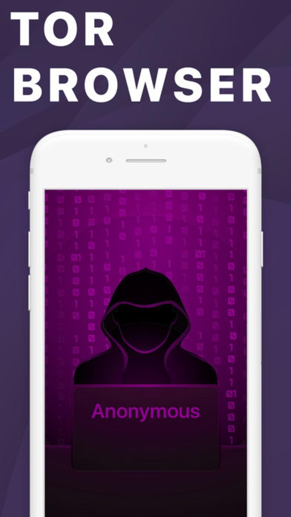 Iphone 4 tor browser hyrda скачать браузер тор портабл гидра