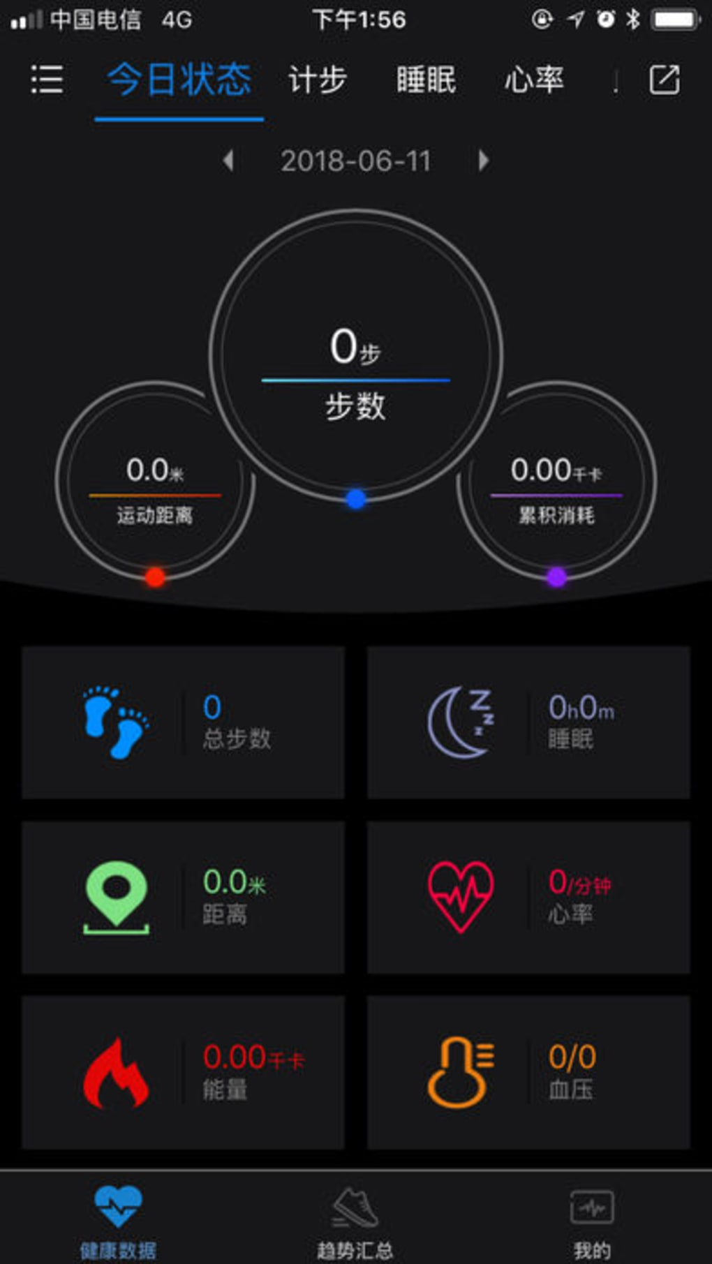 Lefun Health for iPhone - Download