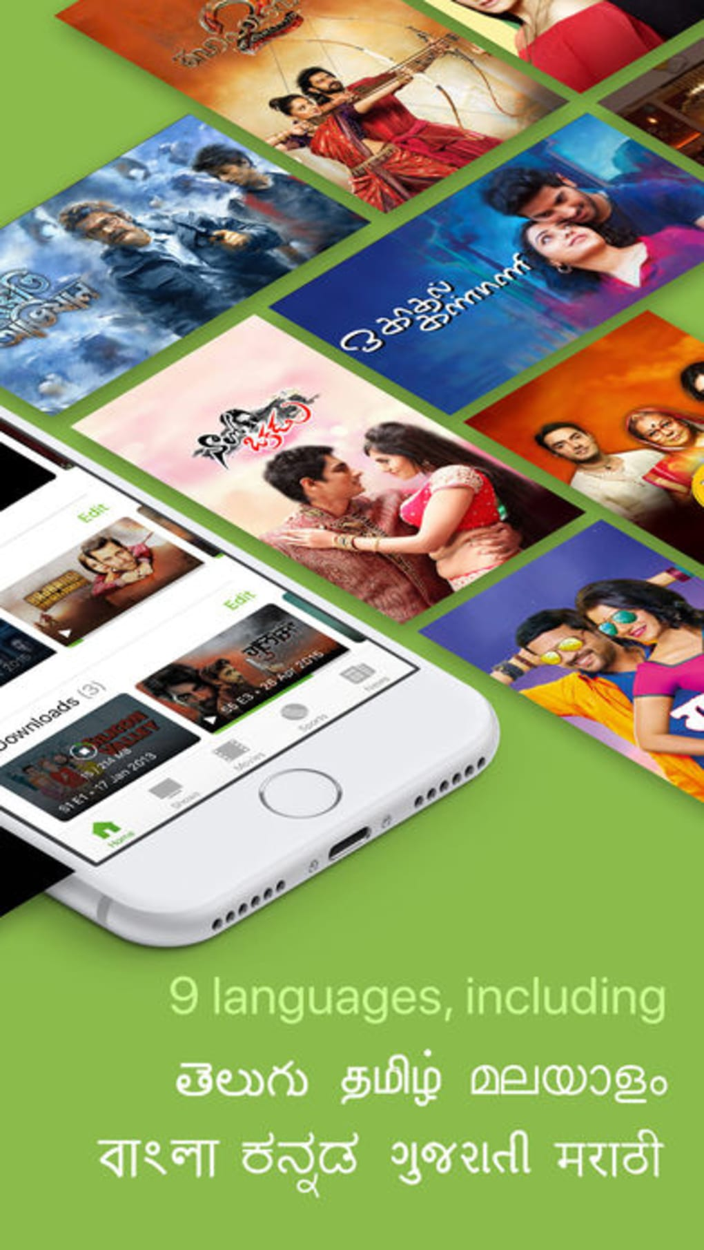 Hotstar for iPhone - Download