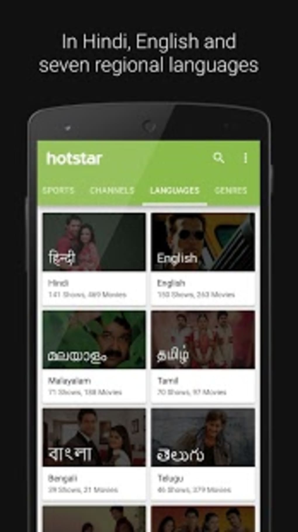 Hotstar TV Movies Live Cricket for Android - Download