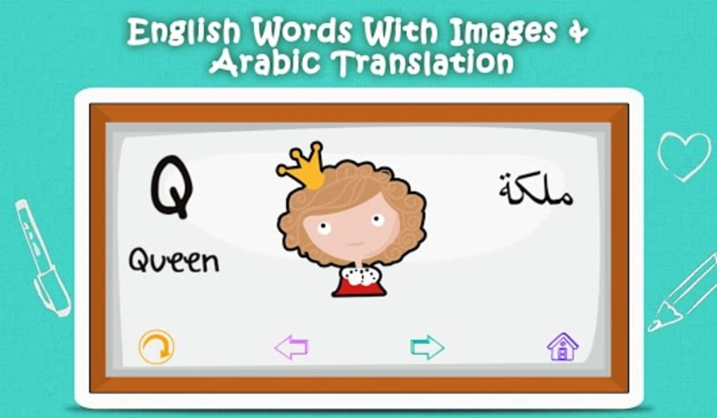 Arabic ABC World for Android - Download