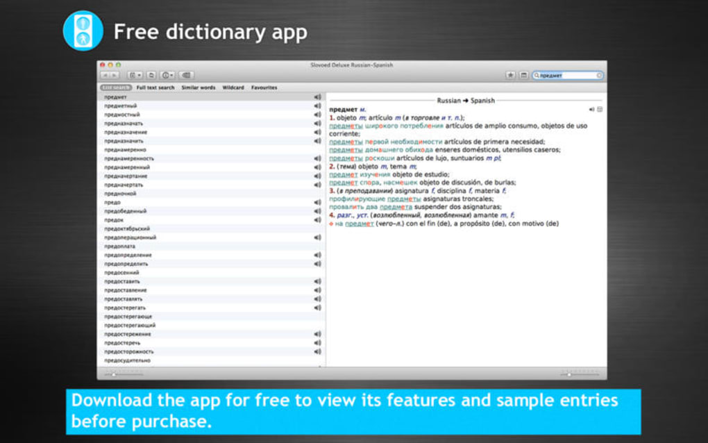 Spanish dictionaries by Dr Guenrikh Turover for Mac - Download