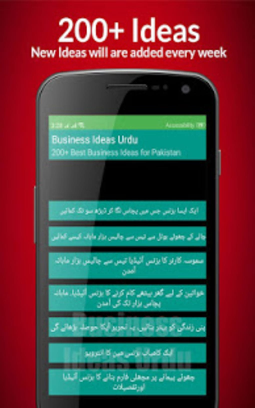 Business Ideas Urdu Easy Business In Pakistan For Android Download
