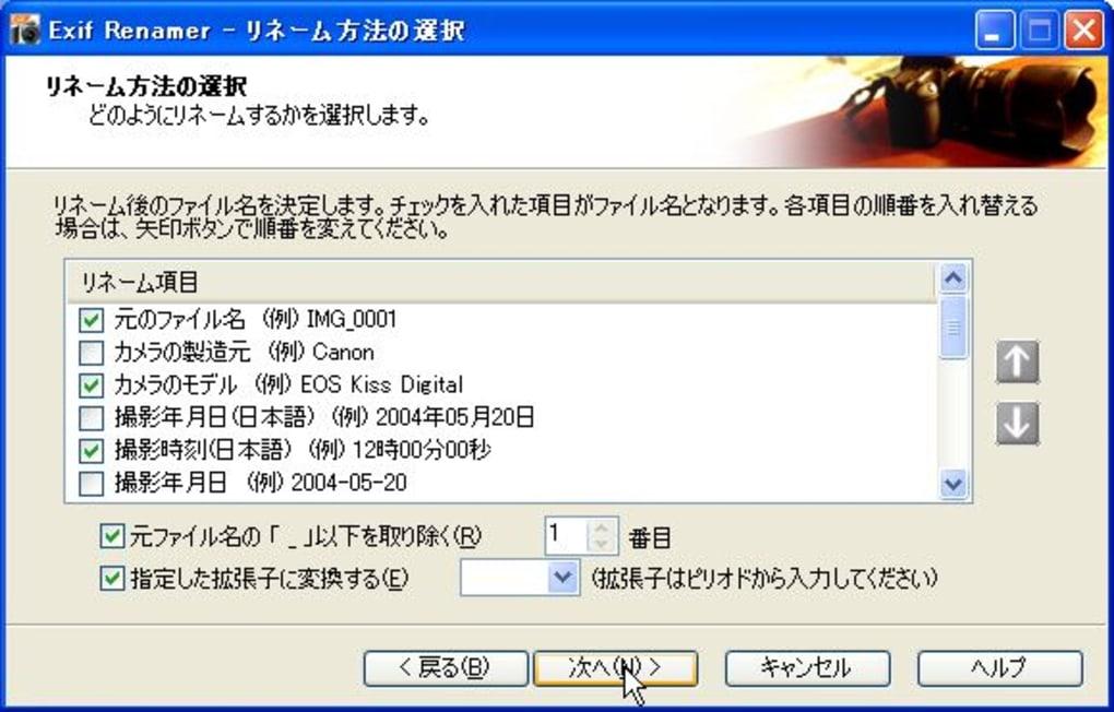 exif renamer mac Multimedia mac os ma