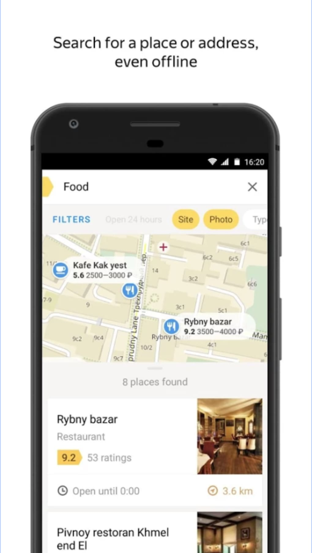 Yandex Maps for Android - Download on iphone android, google maps android, market android, apps android, plex android, gps android,