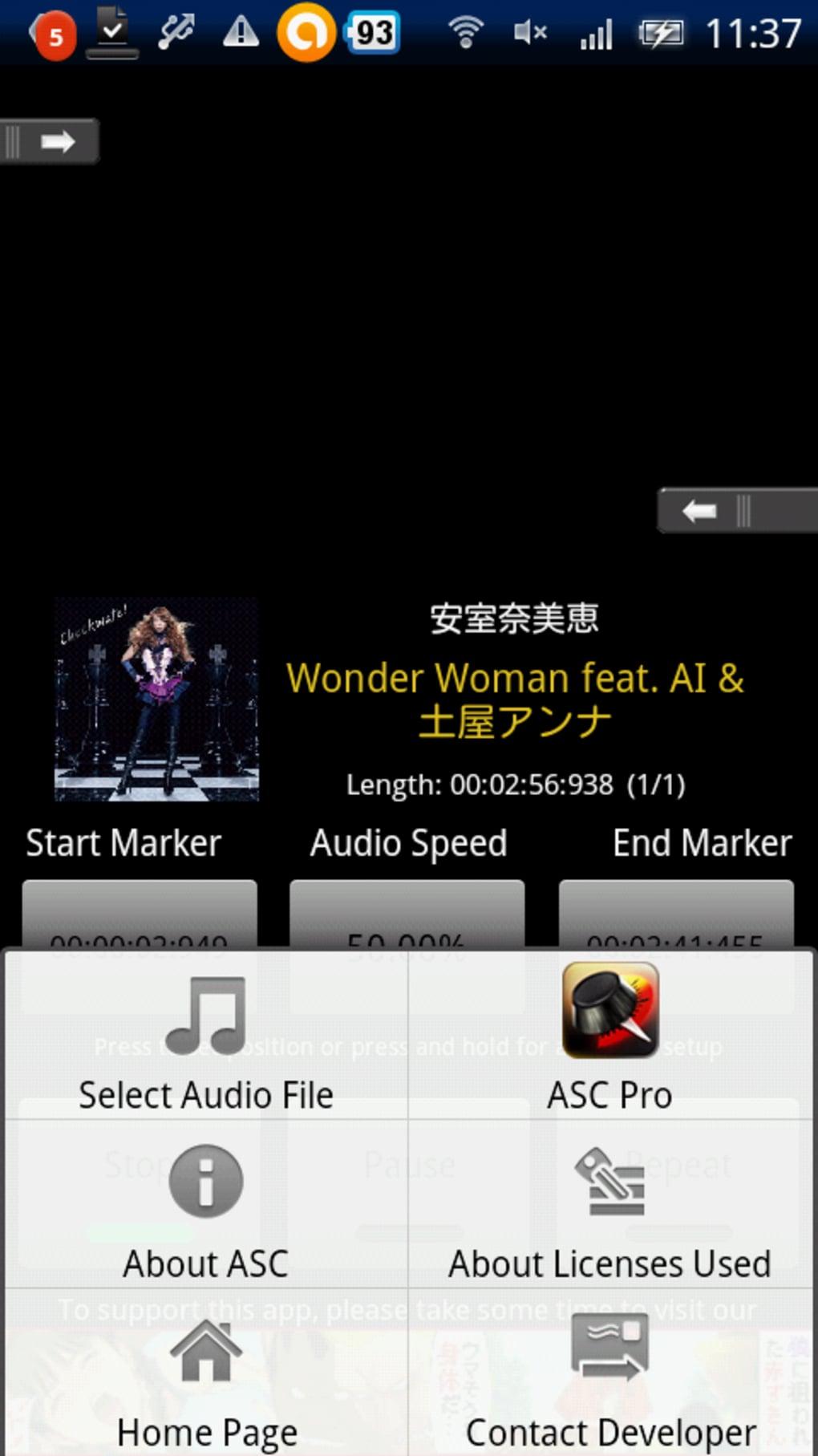 Audio Speed Changer Android скачать