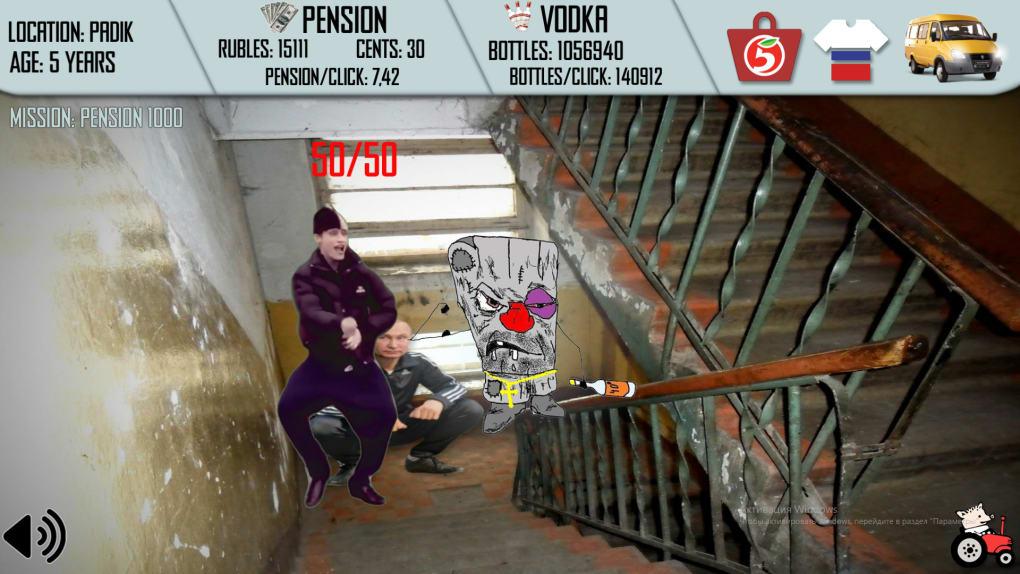 Russian Life Simulator - Download