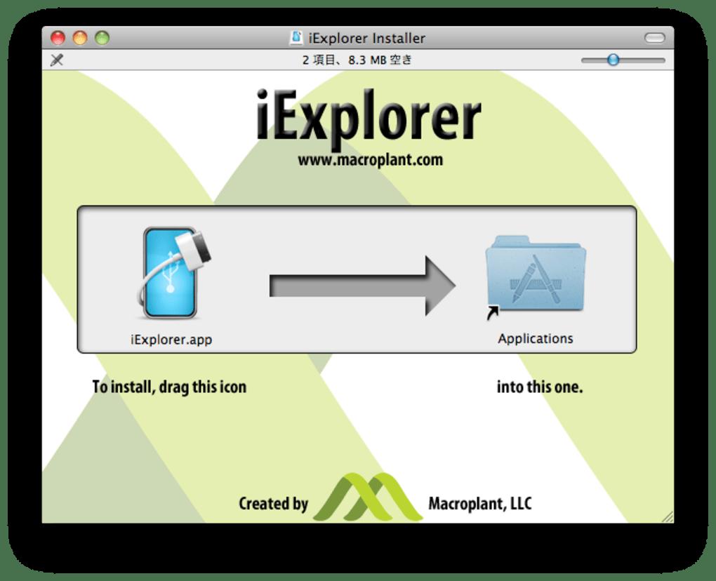 Internet explorer 10 windows 7 64 bit kofc6810 us